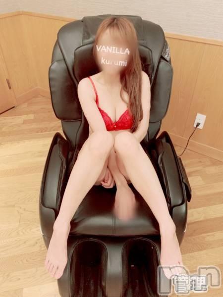 松本デリヘルVANILLA(バニラ) くるみ(21)の2021年7月17日写メブログ「退勤です♡」