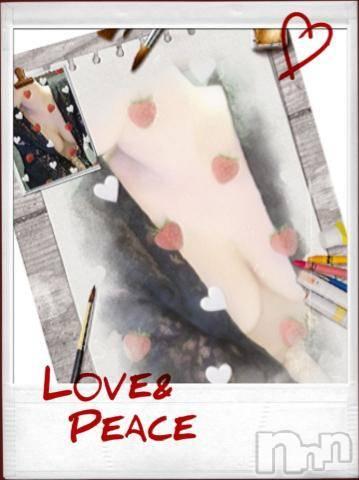 新潟ソープスチュワーデス ななみ(28)の2月27日写メブログ「ありがとう?」