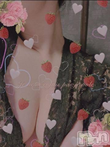 新潟ソープスチュワーデス ななみ(28)の3月9日写メブログ「ありがとう?」