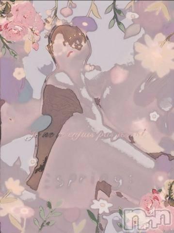新潟ソープスチュワーデス ななみ(28)の3月17日写メブログ「ありがとう?」