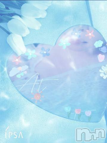新潟ソープスチュワーデス ななみ(28)の5月25日写メブログ「ありがとう?」
