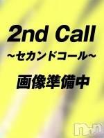 はる☆大型新人(23) 身長155cm、スリーサイズB80(B).W53.H82。佐久デリヘル 2ndcall ~セカンドコール~(セカンドコール)在籍。