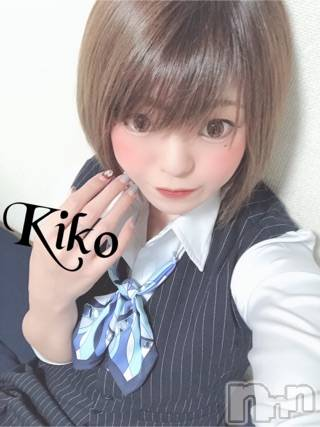 長野デリヘルPRESIDENT(プレジデント) きこ(21)の9月26日写メブログ「*おはもに?」