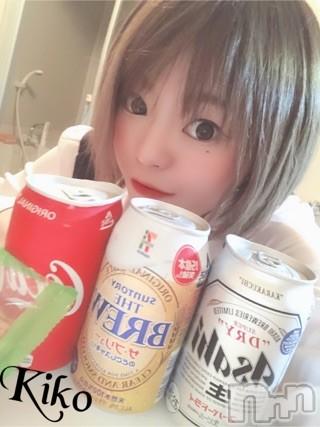 長野デリヘルPRESIDENT(プレジデント) きこ(21)の2019年9月27日写メブログ「*お礼?自宅のお兄さん。」