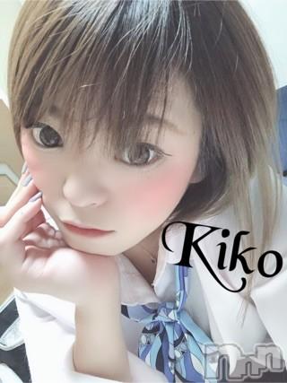 長野デリヘルPRESIDENT(プレジデント) きこ(21)の2019年9月28日写メブログ「*(*? ?*)おやすみなさい?.?.:*?」