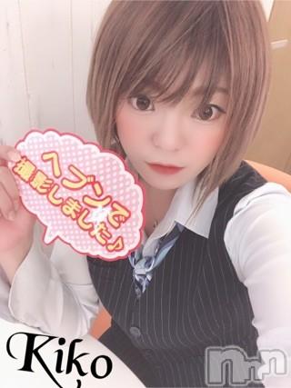 長野デリヘルPRESIDENT(プレジデント) きこ(21)の2019年9月30日写メブログ「*撮影~」