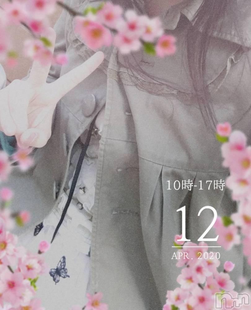 新潟ぽっちゃりぽっちゃりチャンネル新潟店(ポッチャリチャンネルニイガタテン) ちら(19)の4月12日写メブログ「おはよーございます(∩´∀`∩)」