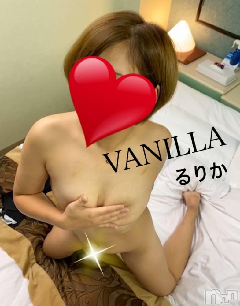 松本デリヘルVANILLA(バニラ) るりか(18)の10月18日写メブログ「おれいぶろぐ。」