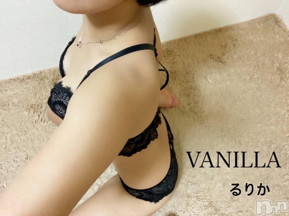 松本デリヘルVANILLA(バニラ) るりか(18)の10月31日写メブログ「おはるり(♡)」