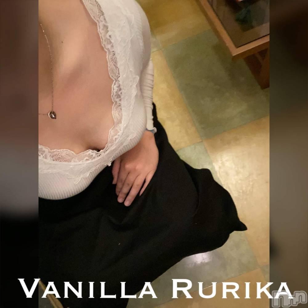 松本デリヘルVANILLA(バニラ) るりか(18)の11月15日写メブログ「おっはよー(っ^ω^c)」
