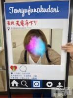 松本デリヘル VANILLA(バニラ) るりか(18)の9月30日写メブログ「ありがとうございました!!!」