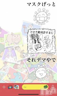 松本デリヘル VANILLA(バニラ) るりか(18)の3月5日写メブログ「買ってしまったよ……」