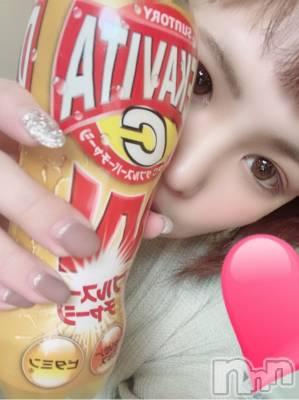 松本デリヘル VANILLA(バニラ) るりか(18)の3月9日写メブログ「じゅりちゃんよ……」