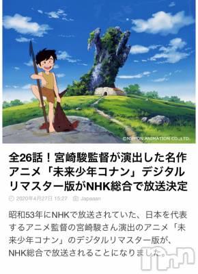 松本デリヘル VANILLA(バニラ) るりか(18)の4月28日写メブログ「まじか!!」