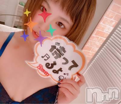 松本デリヘル VANILLA(バニラ) るりか(18)の7月16日写メブログ「OKよね!!」