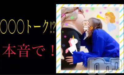 松本デリヘル VANILLA(バニラ) るりか(20)の1月21日写メブログ「💗」
