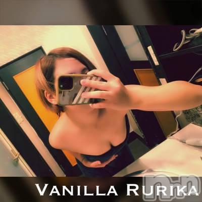松本デリヘル VANILLA(バニラ) るりか(20)の2月7日写メブログ「今日は~🤍」