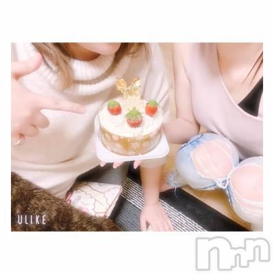 松本デリヘル VANILLA(バニラ) るりか(20)の2月16日写メブログ「しゅっきんぶろぐ。」