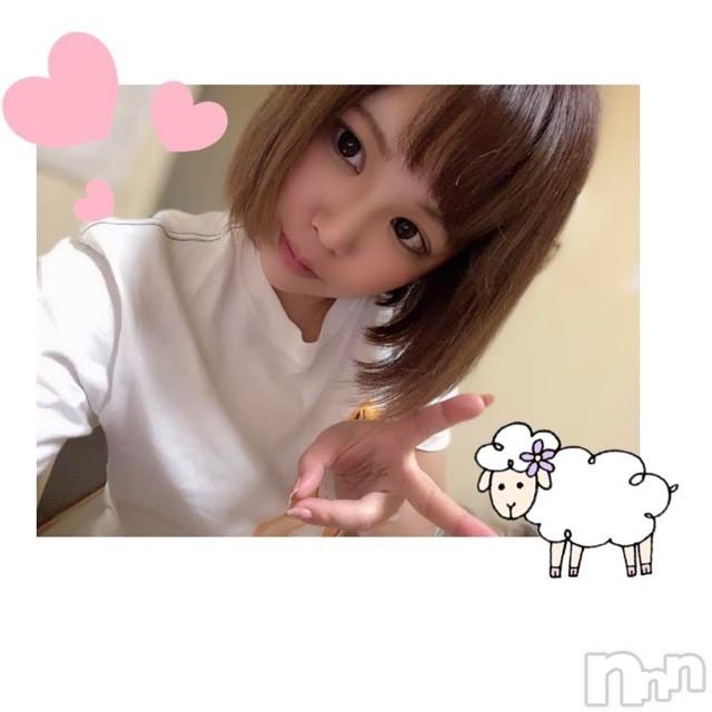 松本デリヘルVANILLA(バニラ) るりか(18)の2020年10月15日写メブログ「しゅっきんぶろぐ。」