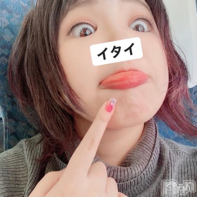 松本デリヘルVANILLA(バニラ) るりか(20)の2021年1月11日写メブログ「おっはよお!!!」