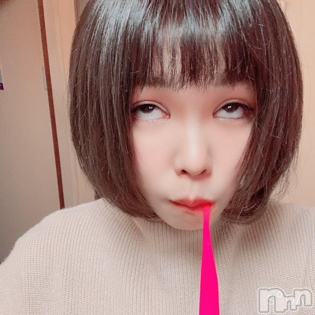 松本デリヘルVANILLA(バニラ) るりか(20)の2021年5月2日写メブログ「おはよ♡♡」