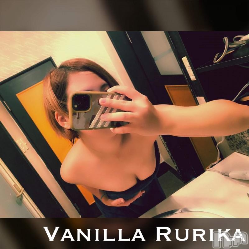 松本デリヘルVANILLA(バニラ) るりか(20)の2021年7月17日写メブログ「しゅっきんぶろぐ。」
