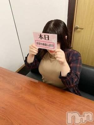 きか(22) 身長143cm、スリーサイズB98(G以上).W79.H95。新潟ぽっちゃり ぽっちゃりチャンネル新潟店(ポッチャリチャンネルニイガタテン)在籍。