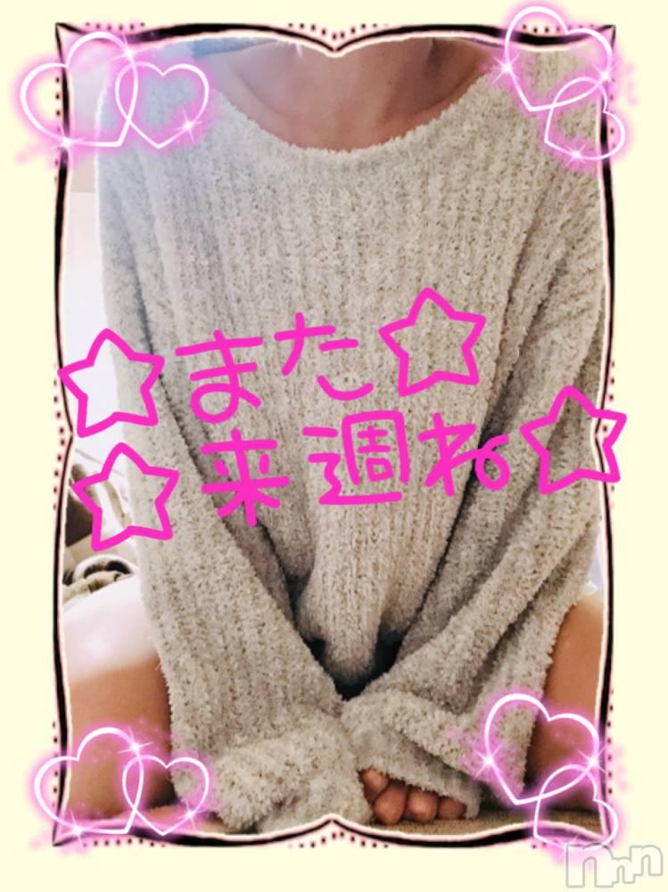松本デリヘルピュアリング 淫乱★京香(38)の10月18日写メブログ「今週はありがとうございました♡」