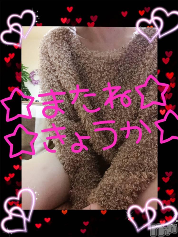 松本デリヘルピュアハート 体験★京香(38)の10月23日写メブログ「今日はありがとうございました♡」