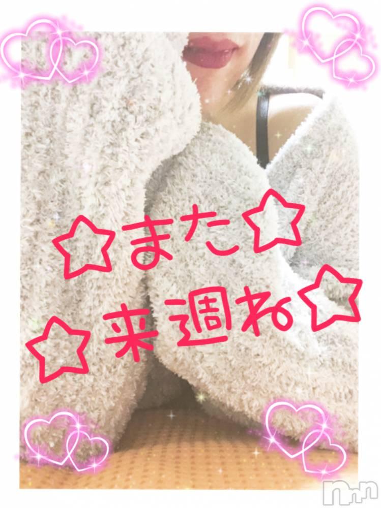 松本デリヘルピュアリング 淫乱★京香(38)の10月27日写メブログ「今日は♡」