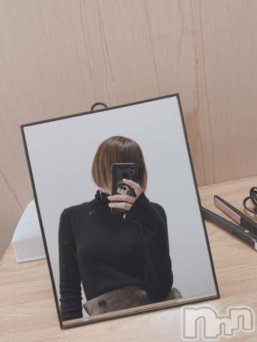 佐久デリヘル2ndcall ~セカンドコール~(セカンドコール) りあ☆敏感美少女(18)の10月14日写メブログ「寒い?」
