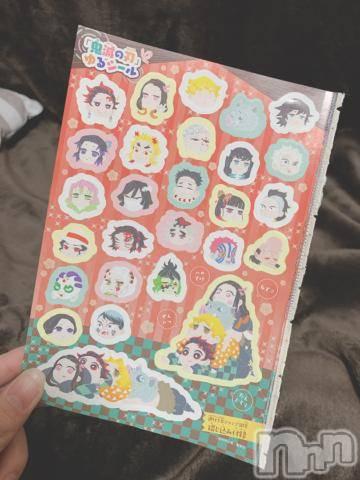 佐久デリヘル2ndcall ~セカンドコール~(セカンドコール) りあ☆敏感美少女(18)の11月11日写メブログ「お疲れ様です?」