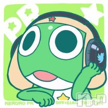 佐久デリヘルfirstcall ~ファーストコール~(ファーストコール) りあ☆敏感美少女(18)の5月7日写メブログ「こんばんわ?.*???」