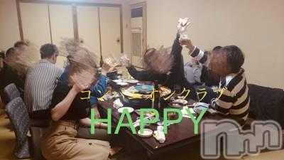 新潟・新発田全域コンパニオンクラブ新潟コンパニオンクラブ HAPPY(ニイガタコンパニオンクラブ ハッピー) みやの11月1日写メブログ「今日も♪」