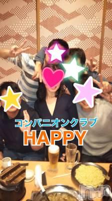 新潟・新発田全域コンパニオンクラブ新潟コンパニオンクラブ HAPPY(ニイガタコンパニオンクラブ ハッピー) みやの12月31日写メブログ「ゆく年くる年」