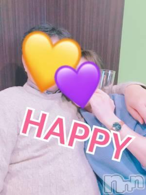 新潟・新発田全域コンパニオンクラブ新潟コンパニオンクラブ HAPPY(ニイガタコンパニオンクラブ ハッピー) みやの2月21日写メブログ「いってきます♪」