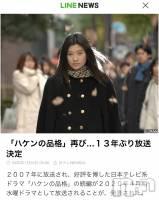 松本駅前キャバクラclub銀水(クラブギンスイ) ゆかり(27)の1月20日写メブログ「たのしみー♡」