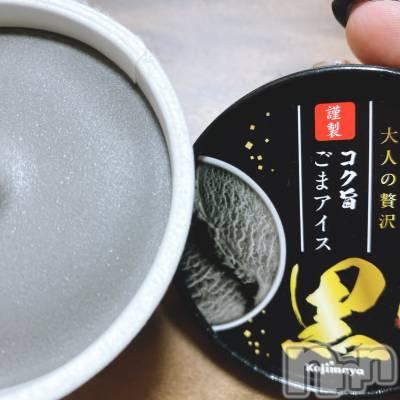 松本駅前キャバクラclub銀水(クラブギンスイ) ゆかり(27)の1月14日写メブログ「アイス♡」