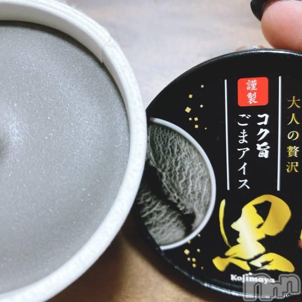 松本駅前キャバクラclub銀水(クラブギンスイ) ゆかりの1月14日写メブログ「アイス♡」