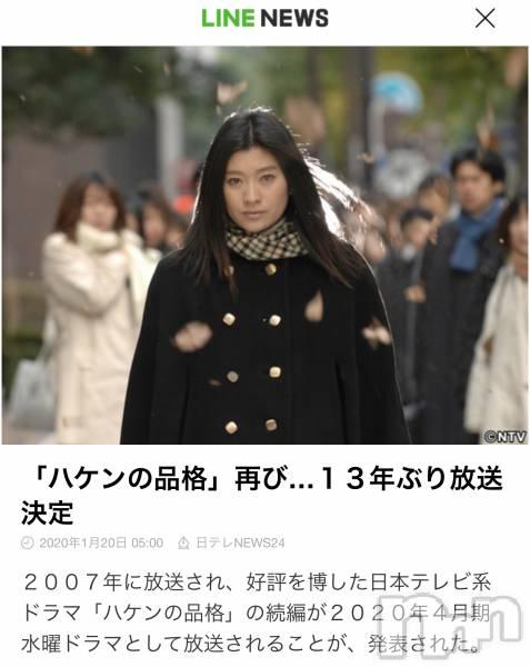 松本駅前キャバクラclub銀水(クラブギンスイ) ゆかりの1月20日写メブログ「たのしみー♡」