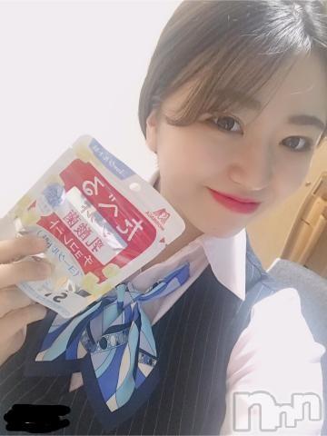 長野デリヘルPRESIDENT(プレジデント) とも(20)の2019年11月10日写メブログ「お礼?90飛行船のお客様?」