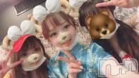 諏訪キャバクラ CLUB K 〜Prologue〜(クラブケイ) 楓 陽葵の10月25日写メブログ「はろ〜」