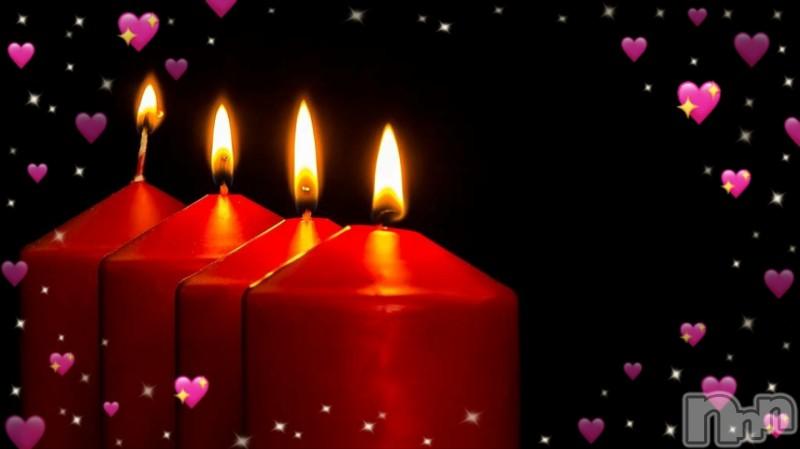 松本人妻デリヘル恋する人妻 松本店(コイスルヒトヅマ マツモトテン) しょうこ☆癒し系(35)の2020年11月20日写メブログ「おはようございます。」