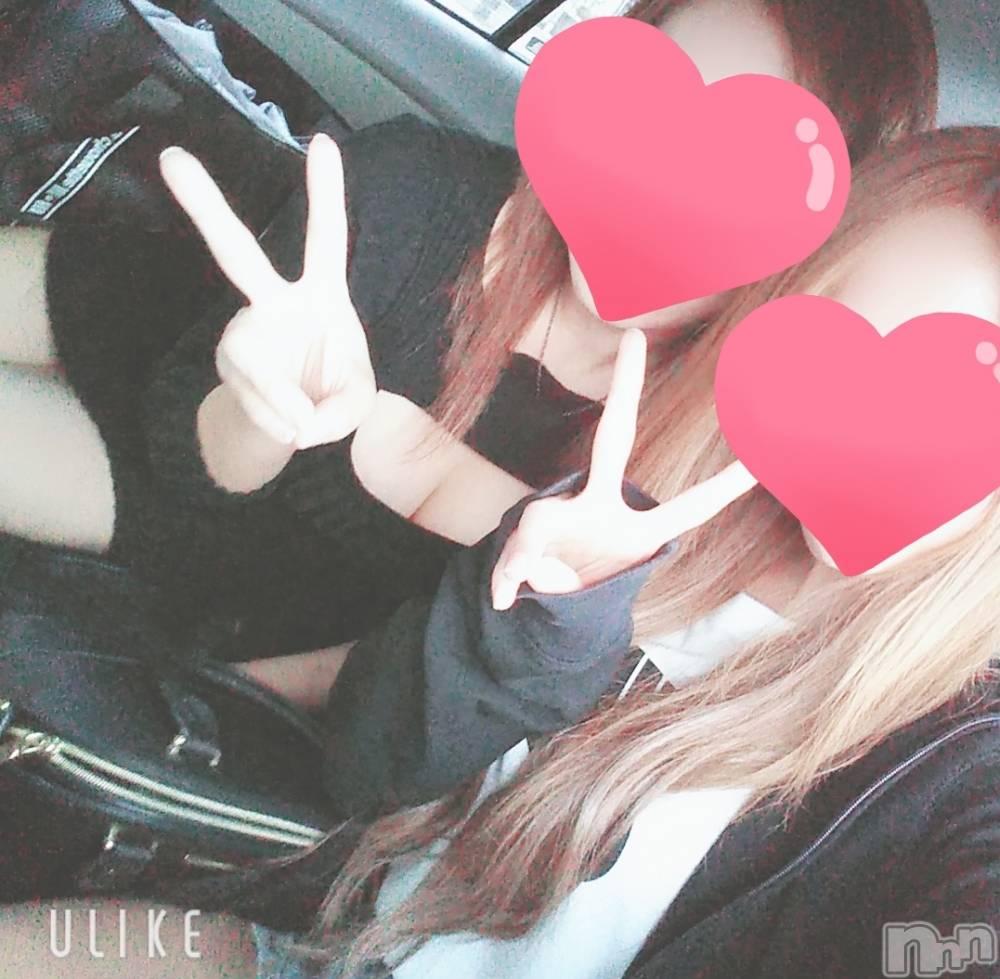 新潟デリヘルSecret Love(シークレットラブ) あゆ☆ハイレベル(26)の10月18日写メブログ「え。テンション上がる!」