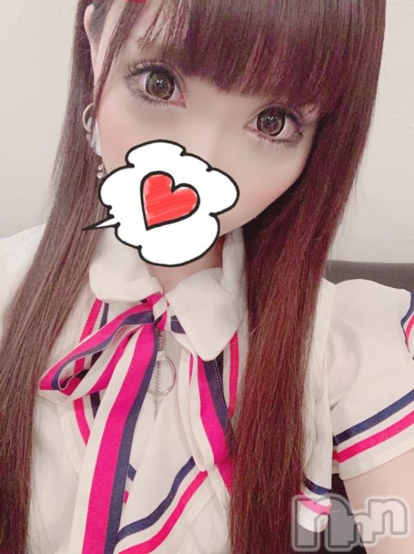 上田デリヘルBLENDA GIRLS(ブレンダガールズ) ゆりな☆M娘(20)の2019年10月11日写メブログ「出勤??」