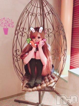 上田デリヘルBLENDA GIRLS(ブレンダガールズ) ゆりな☆M娘(20)の2019年10月11日写メブログ「おれい??」