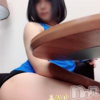 三助印 磨き美人 彩葉(iroha)