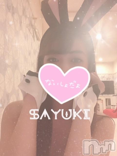 長岡デリヘルROOKIE(ルーキー) 新人☆さゆき(21)の2019年10月12日写メブログ「ばにちゃん♡」