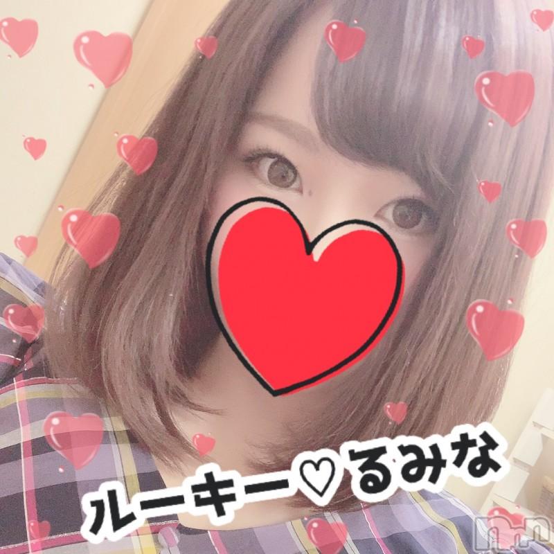 長岡デリヘルROOKIE(ルーキー) 新人☆るみな(22)の2019年10月13日写メブログ「遅くまで」