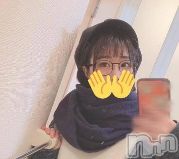 新潟デリヘル#フォローミー(フォローミー) まりか☆2年生☆(18)の11月16日写メブログ「ひさしぶり´ω`)ノ」